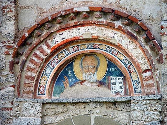 Земенский монастырь святого Иоанна Богослова