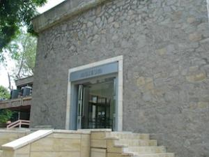 Археологический музей Созопола
