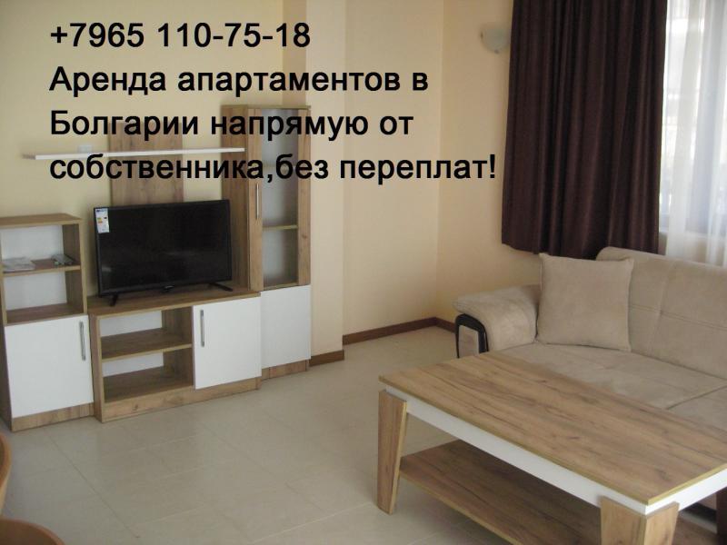 Квартира в Ахелое за 26 €  в сутки