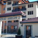 Аренда квартир в Болгарии на курорте Солнечный берег