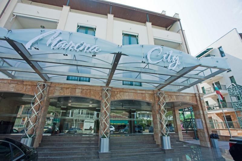 Марина Сити